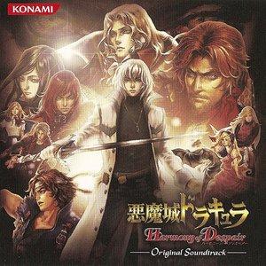 Image for 'Yasuhiro Ichihashi, Tomoaki Hirono, Akihiro Honda, Atsushi Sato, Nobuyuki Akena, Norikazu Miura, Sota Fujimori, Yasuhisa Ito, Yasushi Asada'