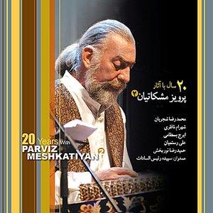 Image for 'Khazan'