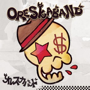 Image for 'ORESKABAND'
