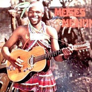 Bild för 'Moses Mchunu'
