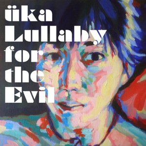 'Lullaby for the Evil'の画像