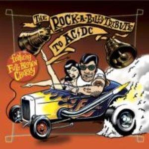 Image for 'Rocker'