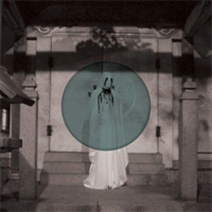 Image for 'Alchera CD/LP'