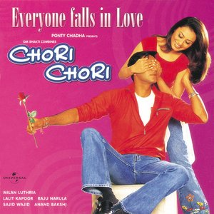 Image for 'Chori Chori (Chori Chori / Soundtrack Version)'