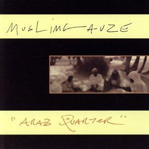 Image for 'Eleven Minarets Part 3'