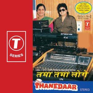 Immagine per 'Thanedaar'