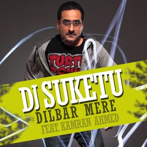 Image for 'Dilbar Mere (feat. Kamran Ahmed)'