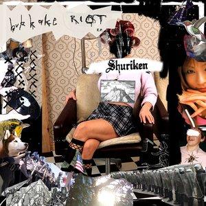 Image for 'Bukkake Riot ep'