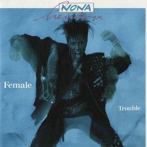 Image for 'Female Trouble'