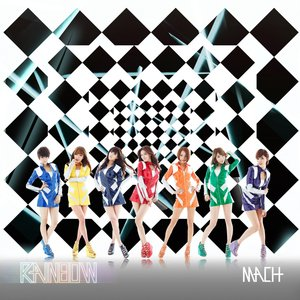 Image for 'Mach (JAPANESE Version)'