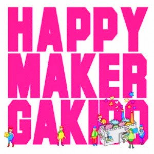 Image for 'happymaker'