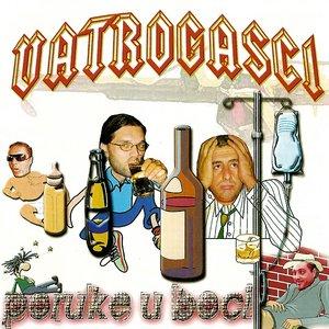 Image for 'Poruke U Boci'