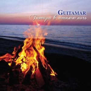 Image for 'Guitamar'