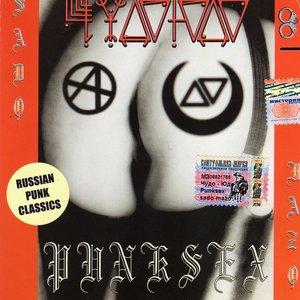 Image pour 'Punksex Sado-Mazo'