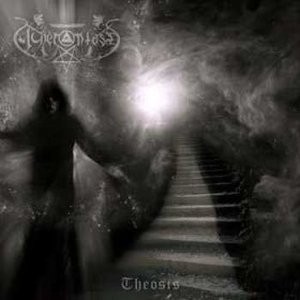 Image for 'Theosis'