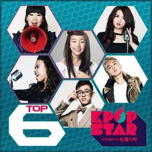 Image pour 'SBS K팝 스타 Top 6'