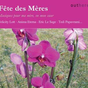 Image for 'Morceaux de fantaisie, Op. 3: No. 1. Elegie in E-Flat Minor'