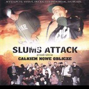 Image for 'Calkiem Nowe Oblicze'