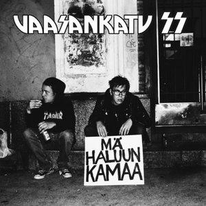 Image for 'Mä Haluun Kamaa'