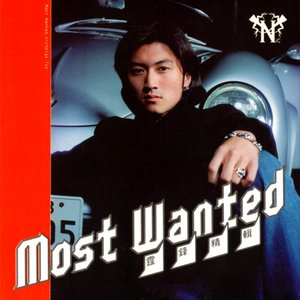 Image for 'Most Wanted'