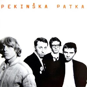 Image for 'Pekinška patka'