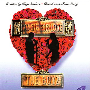 Image for 'To Die for Love'