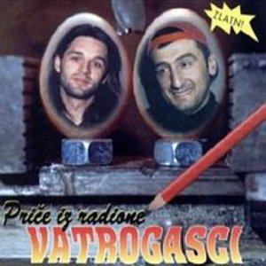Image for 'Priče iz radione'