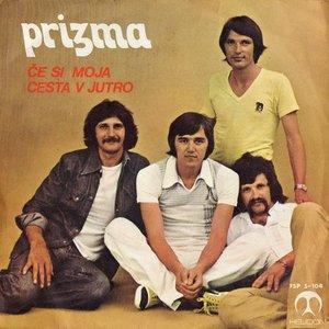 Image for 'Če si moja / Cesta v jutro'