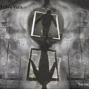 Image for 'Voditel dlya Vera'