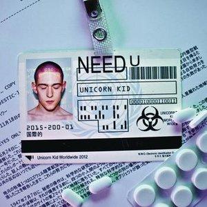 Image for 'Need U (Remixes)'