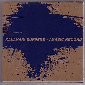 Image for 'Akasic Record'