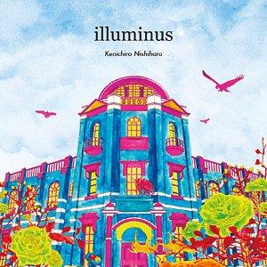 Image for 'Illuminus'