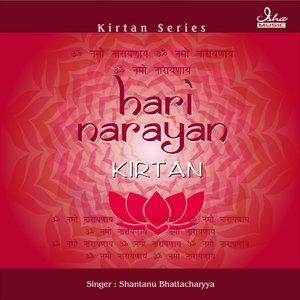Image for 'Narayana Hari Narayana'