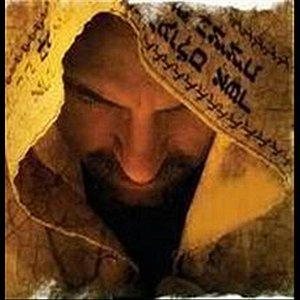Bild för 'Savior'