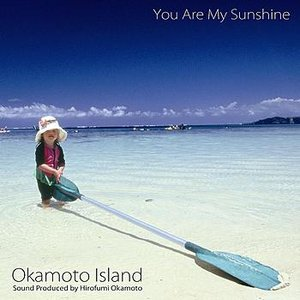 Image for 'You Are My Sunshine'