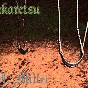 Image for 'Sakaretsu EP'