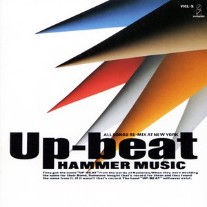 Image for 'HAMMER MUSIC'