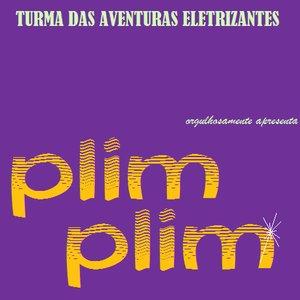 Image pour 'Turma Das Aventuras Eletrizantes'