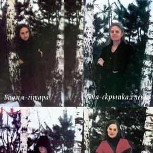 Immagine per 'Капiшча'