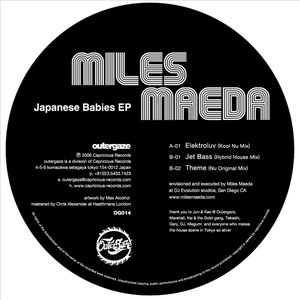 Image for 'Japanese Babies EP'