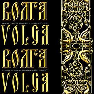 Image pour 'Volga'