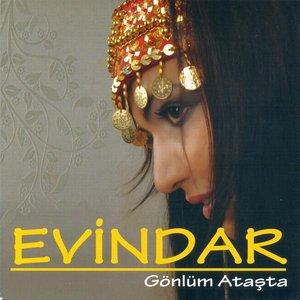Bild für 'Adana'