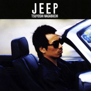 Image for 'Jeep'