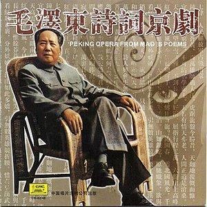 Bild för 'Peking Opera: Maos Poems'