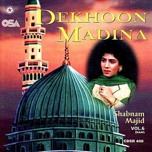 Image for 'Dekhoon Madina'
