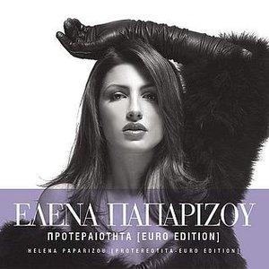 Immagine per 'Euro Edition'