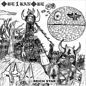 Image for 'Reich Star'