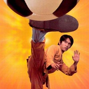 Image for 'Shaolin Soccer'