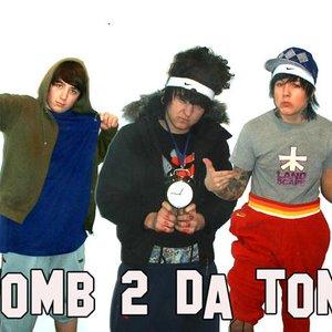 Bild för 'Womb 2 Da Tomb'