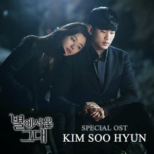 Image for '약속'